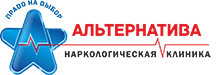 Наркологическая клиника «Альтернатива» в Казани