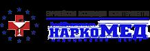 Медицинский центр «Наркомед»