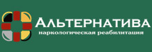 Реабилитационный центр «Альтернатива»