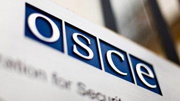 Представители РФ примут участие в конференции ОБСЕ по вопросам наркотиков и терроризма