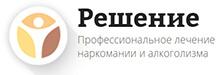 Реабилитационный центр «Решение»
