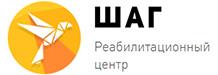 Реабилитационный центр «Шаг» в Екатеринбурге