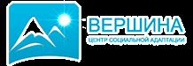 Реабилитационный центр «Вершина» в Челябинске