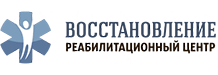 Реабилитационный Центр «Восстановление» в Казани