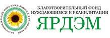 Благотворительный фонд «Ярдэм»