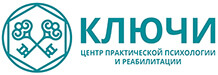 Реабилитационный центр «Ключи»