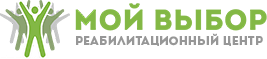 Реабилитационный центр «Мой Выбор»