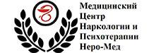 Наркологический центр «Неро-Мед»
