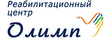 Реабилитационный центр «Олимп» в Уфе