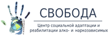 Реабилитационный центр «Свобода» в Ульяновске