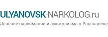 Наркологическая клиника «Ульяновск-Нарколог»