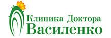Клиника Доктора Василенко