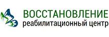 Реабилитационный центр «Восстановление» в Уфе