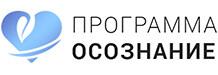 Реабилитационный центр «Программа Осознание»